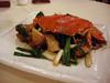 Jumbo Seafood restaurant Crab