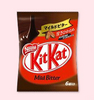 KiT KaT Medium Pack Mild Bitter