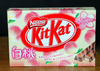 KiT KaT White Peach