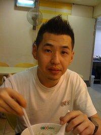 Alan Phang